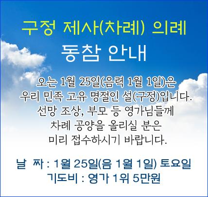 6733ae8f801c9b2d950764ef3bf4affa_1577924175_5932.jpg